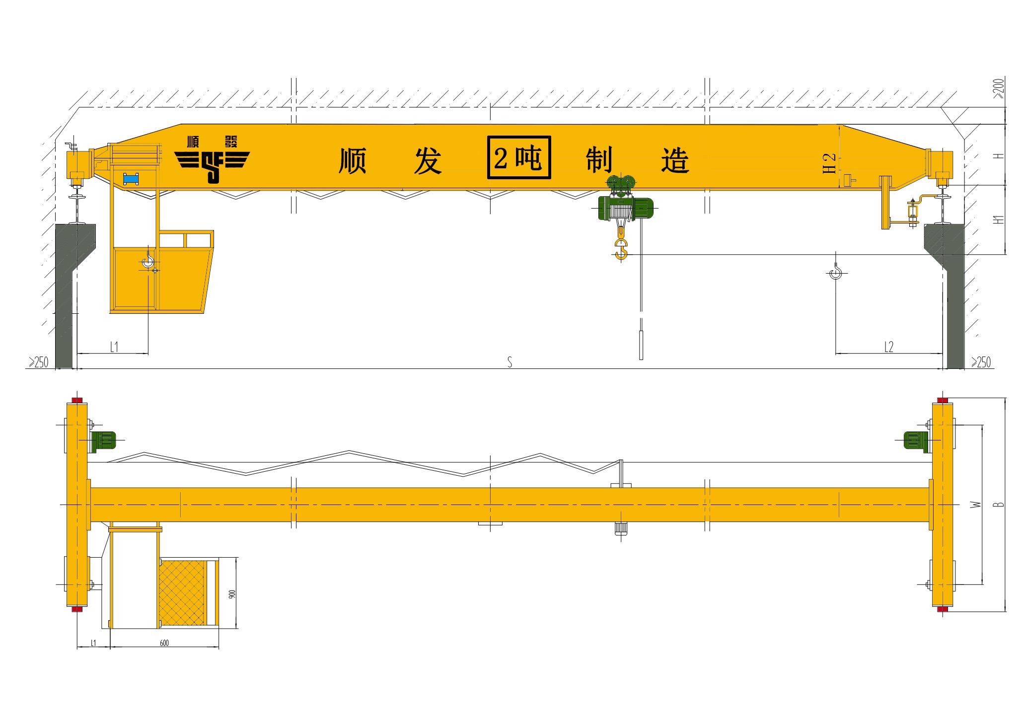 2t单梁起重机技术参数及配置表